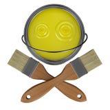 Жизнерадостный smiley Стоковое фото RF