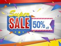 Жизнерадостный плакат продажи торговой сделки Стоковые Фото