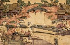 Жизни скульптуры стены Таиланда Стоковая Фотография RF