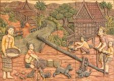Жизни скульптуры стены Таиланда Стоковое Фото