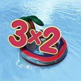 жизнь 3 2 томбуя Стоковое Изображение RF