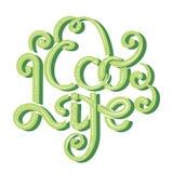 Жизнь Eco Зеленая литерность чернил со скручиваемостями и украшениями Стильная цитата на современная жизнь Сохраните планету Калл иллюстрация штока