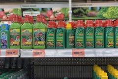 Жидкостное удобрение на магазине сада стоковые изображения rf