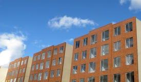 жилое здание самомоднейшее Стоковая Фотография RF