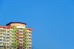 Жилой квартал Стоковая Фотография RF
