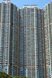 жилой дом Мульти-этажа в Гонконге Стоковая Фотография RF