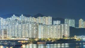 Жилой район в городе Гонконга Стоковые Фото