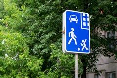 Жилой район знака уличного движения Стоковые Изображения RF
