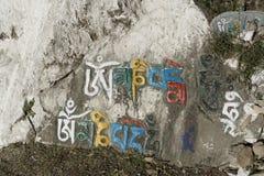 Жужжание padme Om mani подписывает внутри Daramsala Стоковые Фотографии RF