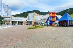 Журнал бобра парка потехи Krasnoyarsk Россия Стоковые Фотографии RF