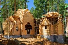 журнал дома здания новый Стоковые Изображения RF