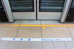 Ждать и желтая линия поезд в метро Стоковое фото RF