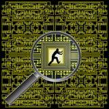 Зависимость цифров выветривается человеческая свобода иллюстрация штока