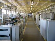 завод Стоковое фото RF