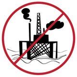 Завод масла запрета иллюстрация вектора