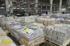 Завод печатания Стоковое Изображение RF