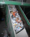 Завод по переработке вторичного сырья 1 Стоковые Изображения RF