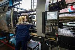 Завод для обрабатывать пластмасс стоковое фото rf
