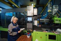 Завод для обрабатывать пластмасс стоковое фото