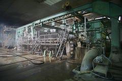 Завод Стоковое Изображение
