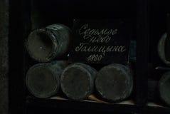 Завод Massandra Стоковое Фото