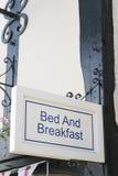 завтрак кровати Стоковое Фото