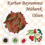 Завтрак праздника Kurban Стоковые Изображения RF