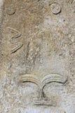 Загадочные megalithic штендеры Tiya, место всемирного наследия ЮНЕСКО, Эфиопия стоковое фото