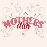 Заголовок дня матерей Стоковые Фотографии RF
