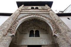 Загонять del Углерод в Гранаде, большом сокровище peri Moorish Стоковое Изображение