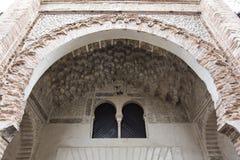 Загонять del Углерод в Гранаде, большом сокровище peri Moorish Стоковые Изображения RF