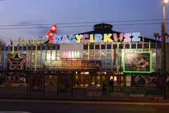 Загоренный цирк Будапешта стоковое фото