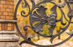 Загородка парка Mikhailovsky Стоковые Фото