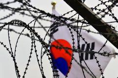 Загородки DMZ стоковое фото