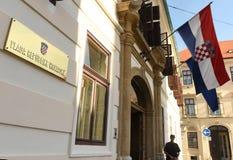 Загреб, Хорватия - 18-ое августа 2017: Хорватское здание правительства Стоковые Фотографии RF