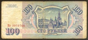 задняя часть 100 рублевок стороны русского Стоковые Фотографии RF