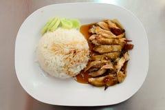 зажаренный в духовке рис цыпленка Стоковое Изображение RF