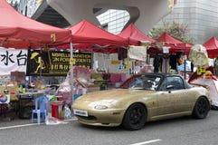 Займите центральное движение, Гонконг Стоковые Изображения RF