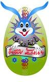 Зайчик пасхи насиженный от яичек Стоковое фото RF