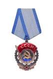 Заказ Красного знамени работы Стоковое Изображение