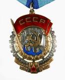 Заказ Красного знамени работы Стоковые Изображения RF