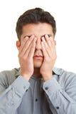 заключительные глаза стоковая фотография rf