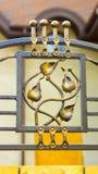 Закройте вверх выкованной загородки года сбора винограда элемента Стоковые Фотографии RF