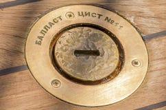 Закройте вверх деревянной шлюпки палубы Стоковое Изображение