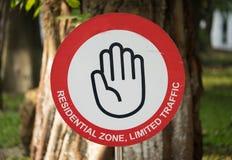 Закройте вверх знака запретный зона Стоковое Изображение