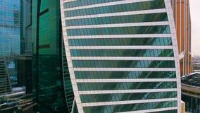 Закройте вверх небоскребов в финансовом, финансового района города Городской, видеоматериал