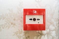 Закройте вверх переключателя пожарной сигнализации в красной коробке на стене Стоковые Фотографии RF