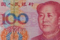 Закройте вверх с 100 счетами юаней Стоковое фото RF