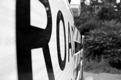закрытая дорога Стоковые Изображения RF