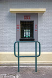 закрытое окно поезда билета станции Стоковая Фотография RF